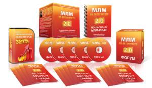 Cекретная формула МЛМ На