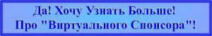 bannerfans_10348806